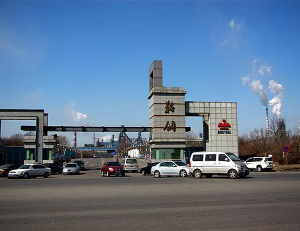 鞍钢总厂=烧原料系统改造工程
