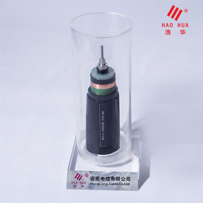 高压电缆 ZR-YJLV 26/35KV 1×150