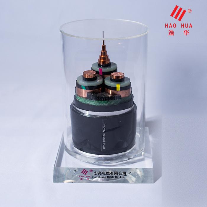 高压电缆 ZR-YJV22 26/35KV 3×400