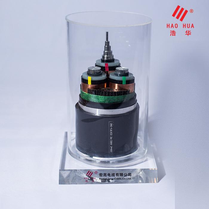 高压电缆 ZRC-YJLV22 26/35KV 3×400