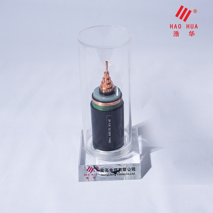 高压电缆 ZR-YJV 26/35KV 1×400